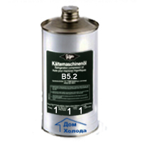 Масло  Bitzer B 5.2 Refrigeration Oil 1,0л.
